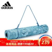 阿迪達斯(adidas)瑜伽墊TPE迷彩防滑5mm