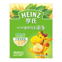 Heinz 亨氏 優加系列 兒童營養面條 菠菜味 +湊單品