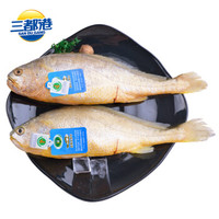 京东PLUS会员:三都港 三去深海宁德大黄花鱼700g 2条 *4件 +凑单品