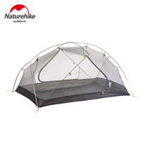 NH 挪客 NH17T007-M 露營野營帳篷 *3件