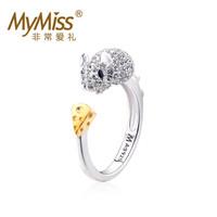 MyMiss 非常愛禮 MR-0112 生肖鼠施華洛世奇鋯石開口戒