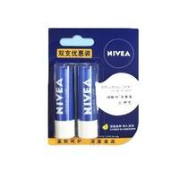 NIVEA 妮维雅 经典润唇系列 天然润唇膏 4.8g*2