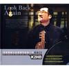 《李宗盛:再回首》 (黑膠2CD) *11件