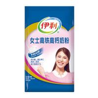 伊利 女士高鐵高鈣奶粉 400g 袋裝 補鈣補鐵(新老包裝隨機發貨)