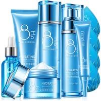 8杯水補水保濕護膚品套裝