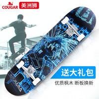 COUGAR 美洲獅 滑板 *3件