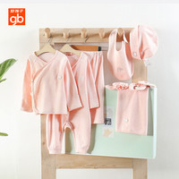 gb好孩子2018新品嬰兒禮盒10件裝 *3件