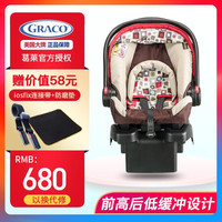 葛萊 GRACO Snug Essential 30 舒爾系列四合一提籃式安全座椅
