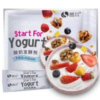 尚川酸奶發酵菌做酸奶的發酵劑乳酸菌粉自制小型家用益生菌20菌異國風味型1g*10小袋 *9件