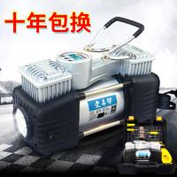 愛車幫 車載充氣泵 金屬雙缸