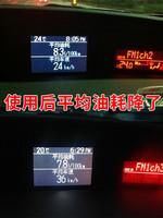 車仆燃油寶汽油添加劑節油寶汽車除積碳油路清洗劑正品10支