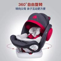 Arod阿羅德嬰兒童安全座椅 寶寶汽車用0-4-12歲 360度旋轉 坐躺調節 isofix接口 波爾紅