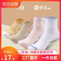 5雙裝全棉吸濕透氣男女情侶船襪純棉中筒襪毛圈襪