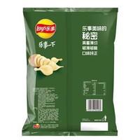 Le' 樂事 薯片 休閑零食 清新芥香味 135克 *2件
