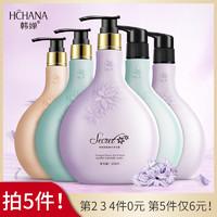 韓嬋香水沐浴露持久留香清爽型大容量4瓶