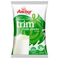 新西蘭進口安佳脫脂奶粉成年青少年成人大學生高鈣男女早餐牛奶粉