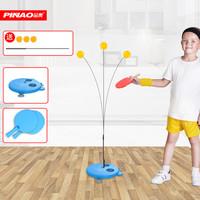 品奧    彈力軟軸乒乓球訓練器