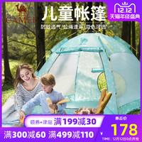 駱駝兒童帳篷戶外露營自動防蚊帳蓬室內玩具游戲小屋 *6件