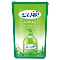 藍月亮 洗手液蘆薈抑菌500g袋裝滋潤養護 *2件