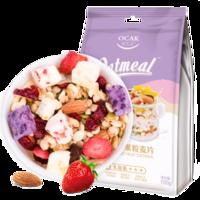 歐扎克干吃零食脆麥 酸奶果粒水果堅果400g *3件