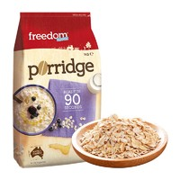 澳洲freedom純燕麥片即食無糖免煮健身營養早餐 沖飲袋裝1000g
