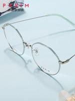 不規則眼鏡框近視眼鏡女可配度數韓版大框顯臉小配眼鏡近視83406
