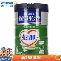 雀巢 怡養健心中老年奶粉調制乳粉 800g *2件