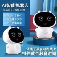 南果 AI人工益智機器人玩具