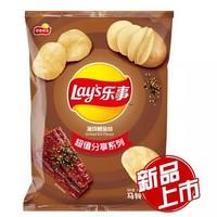 Lay's 樂事 薯片 蒲燒鰻魚味 135g *2件