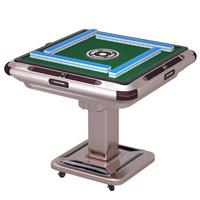 yuekang 越康 麻將機 全自動折疊麻將桌餐桌兩用 44/136牌