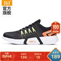 361運動鞋男鞋2019秋季透氣減震體育生訓練鞋室內健身鞋跑步鞋男