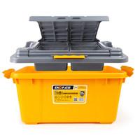 億高汽車收納箱車載收納盒整理箱后備箱儲物箱車用置物箱汽車尾箱雜物收納箱 683芒果黃55L *3件