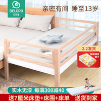 貝樂堡  櫸木嬰兒床