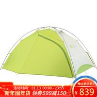 牧高笛(MOBIGARDEN)戶外帳篷 登山露營防雨鋁桿雙人超輕雙層三季戶外帳篷冷山UL 綠色