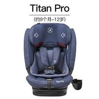 邁可適/Maxi-Cosi titan pro