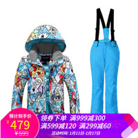 Gsou SNOW 冬季兒童滑雪服套裝 男童款防風防水加厚保暖滑雪衣褲 男童003+026-BNZ 150 *2件