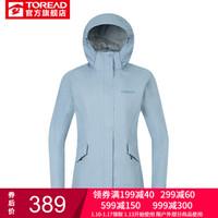 探路者冲锋衣 19秋冬户外女式防水透湿旅行冲锋衣TABH92920 苍蓝 XL *2件