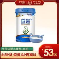英氏嬰兒米粉高鐵6-12個月 首嘗親衡加鐵寶寶強化鐵米粉一段嬰幼兒輔食兒童米糊罐裝300g *4件