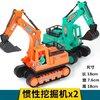 移動端 : 兒童玩具大號玩具車工程車大號2只慣性挖掘機