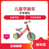 貝恩施 兒童平衡車無腳踏單車自行車雙輪滑行車3-6歲男女孩玩具車