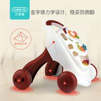 貝恩施 嬰兒玩具學步車多功能嬰兒童手推車玩具男女孩可調速防側翻寶寶助步車