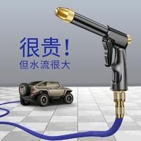 汽車高壓洗車水槍工具伸縮水管軟管噴頭套裝家用接自來水泵沖神器