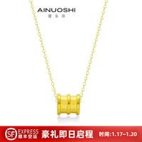 AINUOSHI 璦樂詩 轉運路路通 足金999黃金項鏈