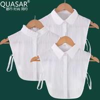 quasar A-B198 襯衫假領子