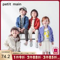 petitmain童裝男女童寶寶搖粒絨外套2020春季新款兒童日系上衣