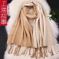 上海故事女士秋冬季加厚圍巾