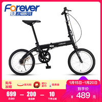 永久旗舰店折叠自行车成人男女超轻便携式16寸小型学生单车折叠/便携自行车