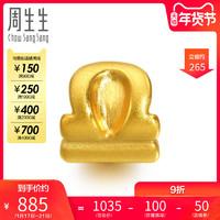 周生生足金Charme黃金手鏈天秤座轉運珠珠寶首飾86286C定價 *3件