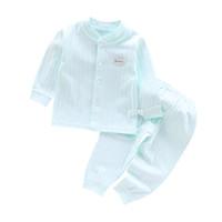 葆適得嬰兒衣服新生兒套裝