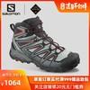 Salomon 薩洛蒙男款戶外防水徒步鞋 耐磨登山鞋X ULTRA 3 MID GTX